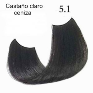 PH. ARGAN Y KERATIN COLOR - 5.1